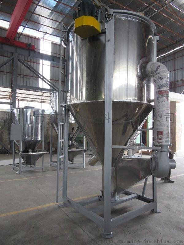 哈尔滨大型塑料颗粒拌料机占地少