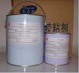 托马斯硅钢片粘接高强结构胶(THO300-1)