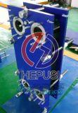 上海供熱站20 30平米水水汽水板式換熱器 板式熱交換器價格