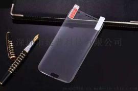 厂家批发三星S7edge曲面全屏手机保护膜全方位保护手机屏幕