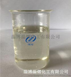 四聚甘油单油酸酯 生产厂家质量稳定