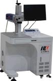 专业光纤激光打标机厂家|优势:领先科技,质量保证