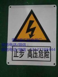 示牌 标志牌 三角 示牌 安全 示牌施工现场安全 示牌 建筑工地安全 示牌