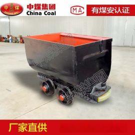 重磅推出MGC1.1-6固定车箱式矿车