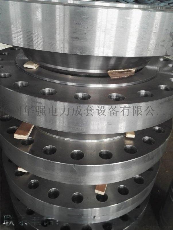 GB/T9123-2010鋼製管法蘭蓋