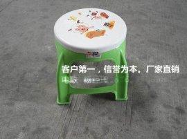 宁津哪里有卖塑料凳子的?