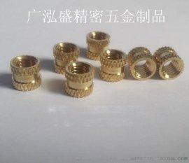 M4埋置螺母 注塑螺母 厂家报价 现货低价供应铜螺母