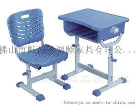 升降学生课桌椅,广东鸿美佳塑钢**家具工厂批发价定做