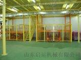 重慶江津 南川市熱銷啓運剪叉式升降機大噸位升降平臺 簡易貨梯