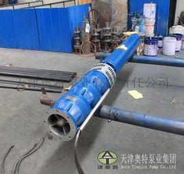 桐梓250QJ深井潜水泵直销 大流量高扬程500米井用泵