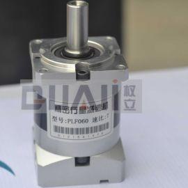 激光切割机专用PLF060-3精密伺服行星减速机,一级减速机,上海权立品牌