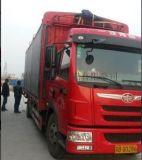 鹽城到上海物流專線公司