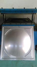 方形不锈钢水箱模具 水箱板冲压模具