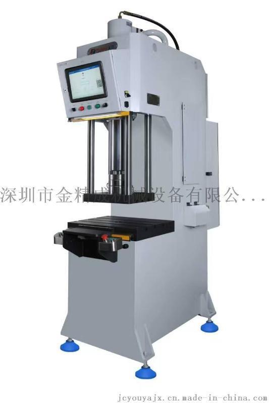 金精成-广州数控油压机