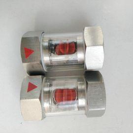 不锈钢玻璃管视镜浮球视镜厂家低价直销