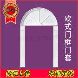 歐式聚氨酯羅馬柱生產廠家 室內外pu羅馬柱半圓形門套