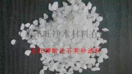 北京圣旺石英砂滤料多少钱一吨