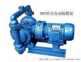 皖威尔顿立卧式电动隔膜泵,不锈钢隔膜泵