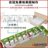 广州优冠快捷连锁酒店客房家具床桌椅标间双间免费设计