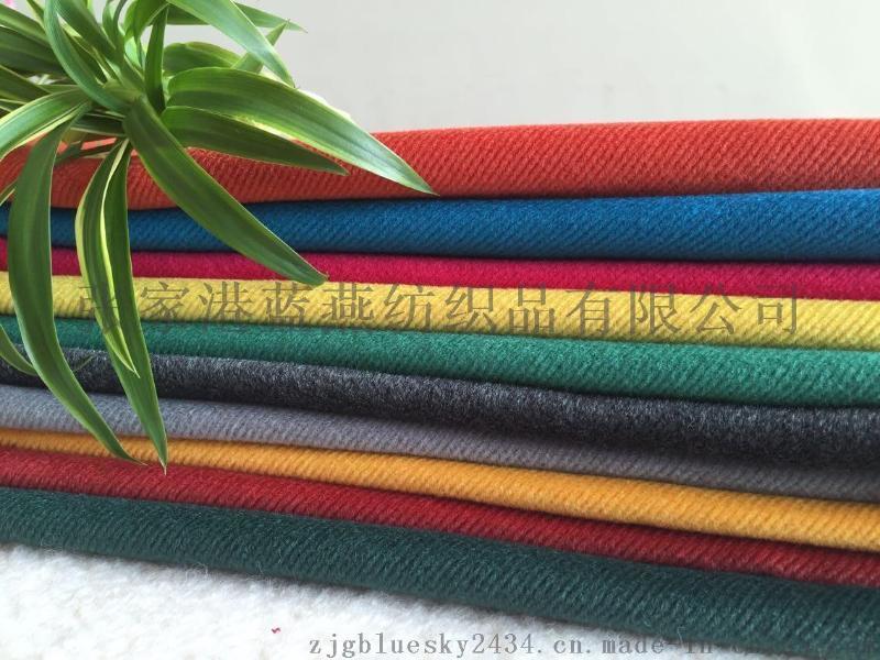 斜纹粗纺    羊毛面料