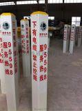 玻璃鋼標誌樁,標誌樁廠家
