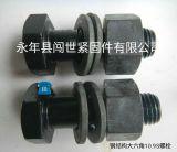 螺栓 高强度螺栓 高强度螺柱