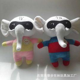 新款企业吉祥物毛绒小象 30cm美国队长大象 定制吸盘小象公仔