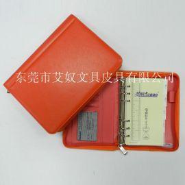 东莞文件厂家供应仿皮多功能商务拉链笔记本、PU拉链笔记本