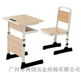典创分体课桌椅升降椅小学生课桌椅单人位 DC-8001