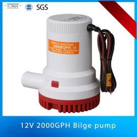 供应SFBP1-G1500-01 12V/24V房车游艇专用 潜水泵 游艇泵
