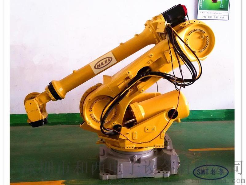 和西HX-003工業碼垛機器人