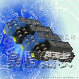 PHG-11DD-13系列信号隔离分配器PHG-12DD-411信号隔变送器包邮