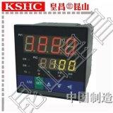 昆山皇昌HC-D823-812-10双回路数字/光柱显示控制仪 温控仪 数显仪