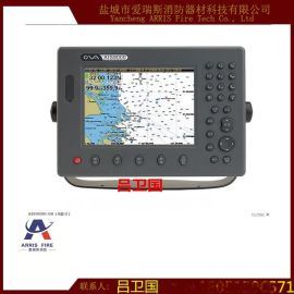 赛洋 8寸 船舶自动识别系统 AIS9000-08