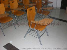 弯木培训椅,带写字板弯木培训椅广东鸿美佳厂家提供