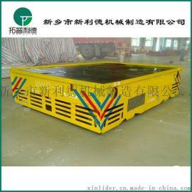 转运/运输铝合金/拉模具冲压胶轮电动平车