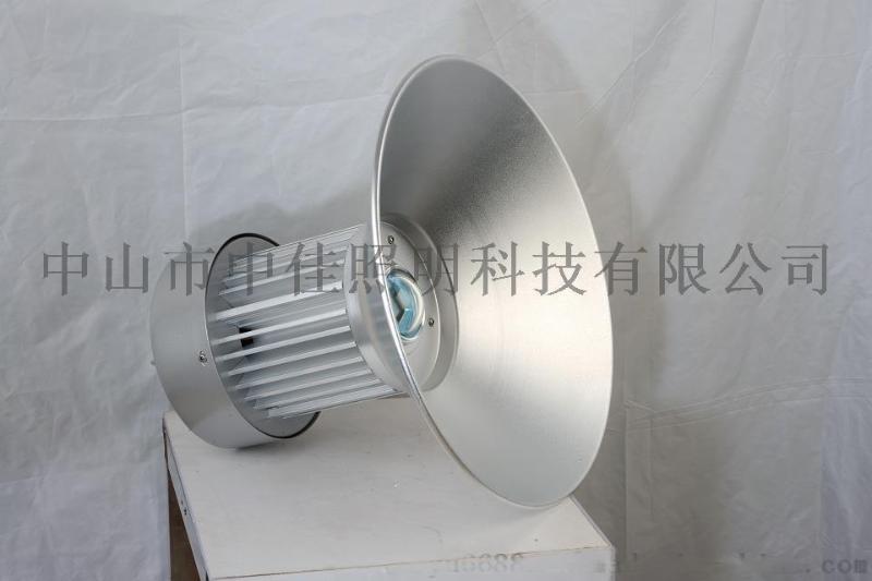 led100w工矿灯厂家批发