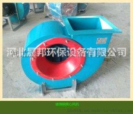 北京实验室通风4-72型防腐玻璃钢离心风机型号及参数