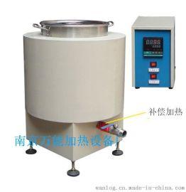 工业用【熔蜡炉】溶化机加热设备 厂家直销促销特价