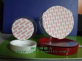供应单片式易撕铝箔感应垫片