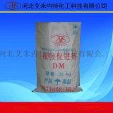 促进剂 橡胶硫化促进剂M,DM,TMTD,CZ现货供应