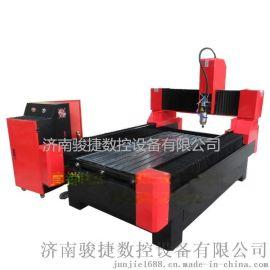 广东厂家直销骏捷1325木工家具浮雕雕刻机石材阴阳雕刻机