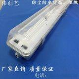 供應防水防塵三防燈 T8LED雙管三防燈外殼