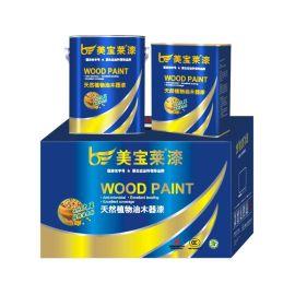 美宝莱天然植物油木器漆
