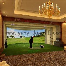 yy環屏模擬高爾夫系統價格最新豪華