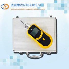 HD-P900泵吸式高精度便携式氨气检测仪