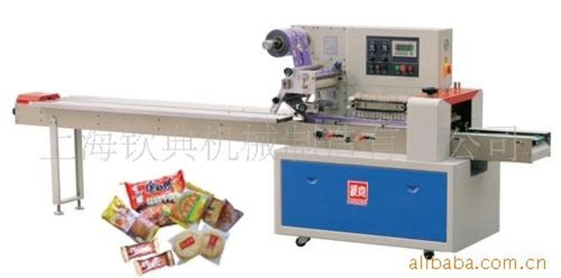 上海不锈钢枕式托盒水果干封口机芒果干草莓干分装机果铺包装机