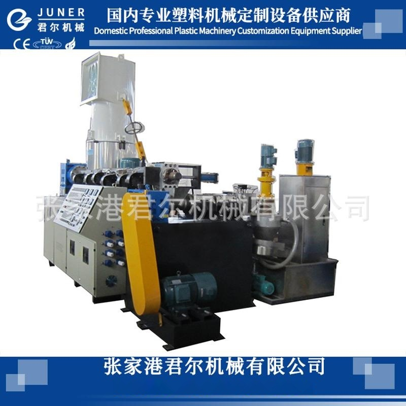 SJ150水环造粒薄膜造粒500kg生产线源头厂家