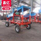 江西石城物料篩分YGT0512移動式滾筒篩定製生產加工