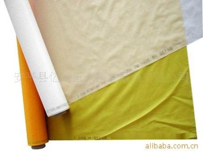 现货供应100-350目丝印网纱/印染用尼龙网